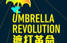 follow the protests on twitter #umbrellarevolution